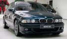 Sadece 35 Bin KM'de: 1999 Model BMW M5 E39
