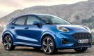 2020 Yeni Ford Puma Teknik Özellikleri ve Fiyatı Açıklandı