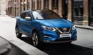 Nissan Mayıs 2020 Fiyat Listesi Açıklandı
