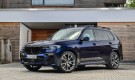 530 Beygirlik 2020 BMW X7 M50i Özellikleri ile Tanıtıldı