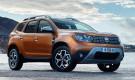LPG'li 2020 Dacia Duster Türkiye Fiyatı – Teknik Özellikleri
