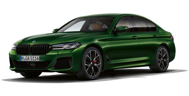Makyajlı 2021 BMW 5 Serisi Teknik Özellikleri – Fiyatı – Fotoğrafları