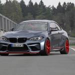 Lightweight Performans BMW M2 CSR
