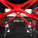 Lightweight Performans BMW M2 CSR Özellikleri