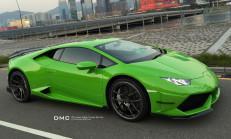 DMC Yeni Lamborghini Huracan Affari