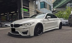 En Kaslı M4: Liberty Walk BMW M4