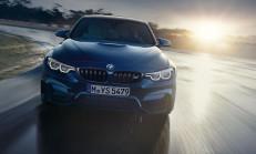 Makyajlı 2017 Yeni BMW M3 Sedan Tanıtıldı