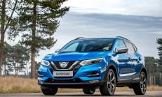 Makyajlı 2018 Yeni Nissan Qashqai Özellikleri ile Tanıtıldı