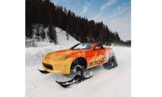 Görebileceğiniz En Havalı Kar Jet Ski: Nissan 370Zki