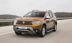 Dacia Modelleri, Mayıs'a Özel Sıfır Faiz Fırsat Kampanyası ile Sunuluyor (2018)