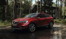 Fransızların Yeni SUV Konsepti Renault Arkana Tanıtıldı