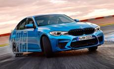 2020 BMW M3 (G80) 500 PS Güçle Gelebilir!