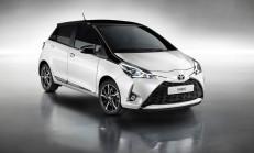 2019 Model Toyota Yaris Türkiye Fiyatı Açıklandı