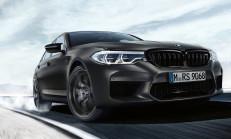 2019 Yeni BMW M5 Edition 35 Özellikleri Açıklandı