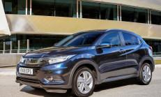 2019 Yeni Honda HR-V Türkiye Fiyatı Açıklandı