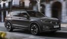 2020 Yeni Seat Tarraco FR PHEV Özellikleri ile Tanıtıldı