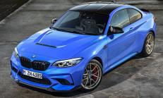 2020 Yeni BMW M2 CS Özellikleri ile Tanıtıldı