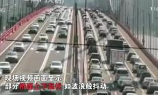 Çindeki 3.6 Kilometrelik Köprü Korkunç Şekilde Sallanıyor
