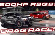 Hangisi Daha Hızlı? Audi RSQ8 – Lamborghini Urus – Tesla Model X P100D
