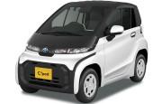 "Toyota'nın Kurumsal Elektrikli Otomobili ""C+Pod"" Tanıtıldı"