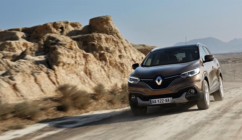 2016 Yeni Renault Kadjar - 2