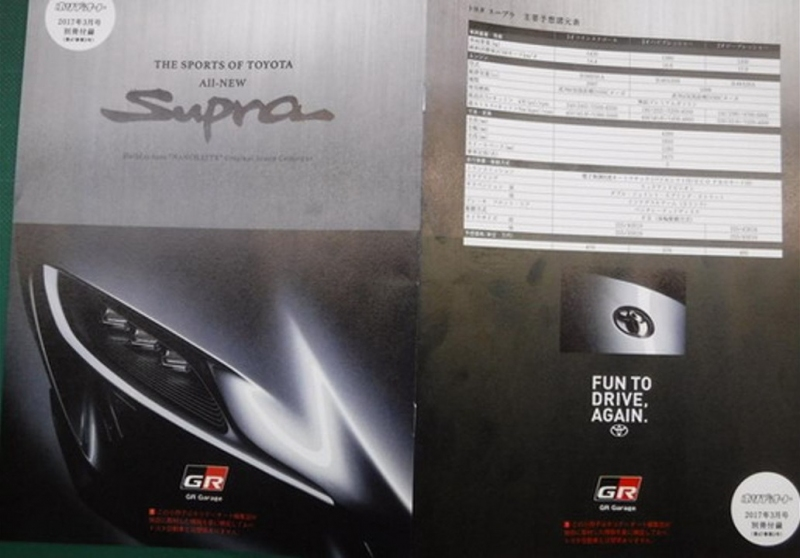 2018 Yeni Kasa Toyota Supra Teknik Özellikleri