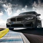 2018 BMW M3 CS Özellikleri