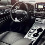 2018 Yeni Hyundai Kona Electric Donanımları