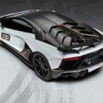 Lamborghini Aventador SVJ Türkiye Fiyatı