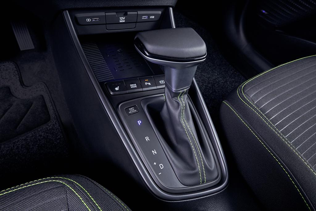 2021 Yeni Kasa Hyundai i20 Otomatik